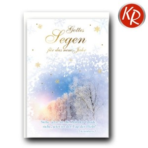 Faltkarte Neujahr 16-0014