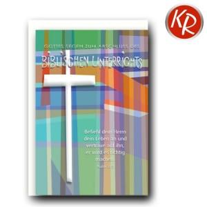 Faltkarte Bibl. Unterricht 26-0044