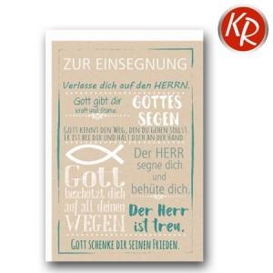 Faltkarte Einsegnung 26-0061