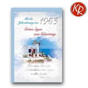 Faltkarte mit Jahreslosung von 1963 45-7263