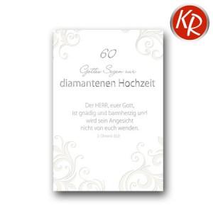 Faltkarte Diamanthochzeit 54-0040