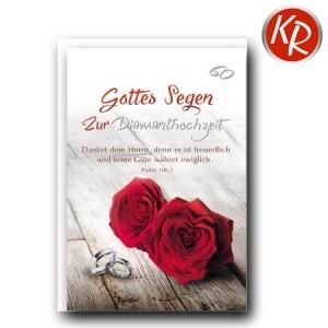 Faltkarte Diamantene Hochzeit 54-0048