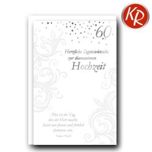 Faltkarte Diamanthochzeit 54-0054
