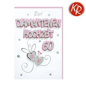 Faltkarte Diamanthochzeit 54-0056