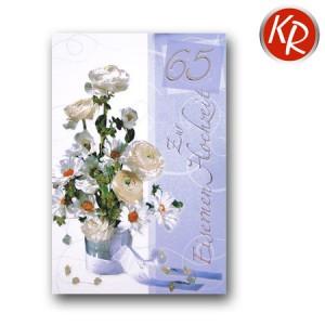 Eiserne Hochzeit 55-0001