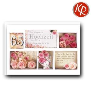 Faltkarte Eiserne Hochzeit 55-0011